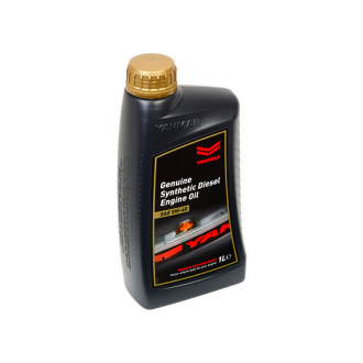Aceite Sintetico Yanmar 5W40 1L